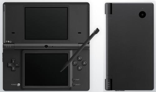 Nintendo DSi App Store Rumor