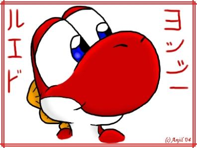 yoshi wallpapers in red