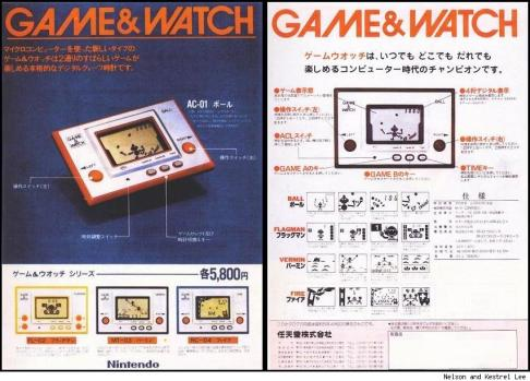 nintendo game and watch