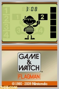 game and watch nintendo dsiware