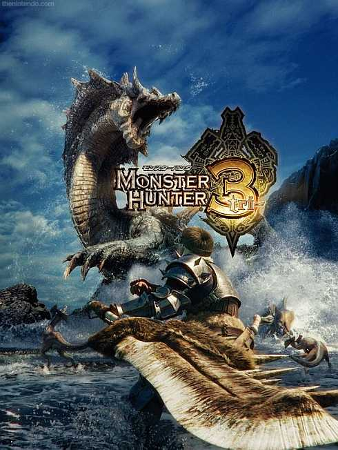 Monster Hunter 3 Game 1