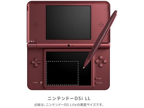 Nintendo DSi XL 1