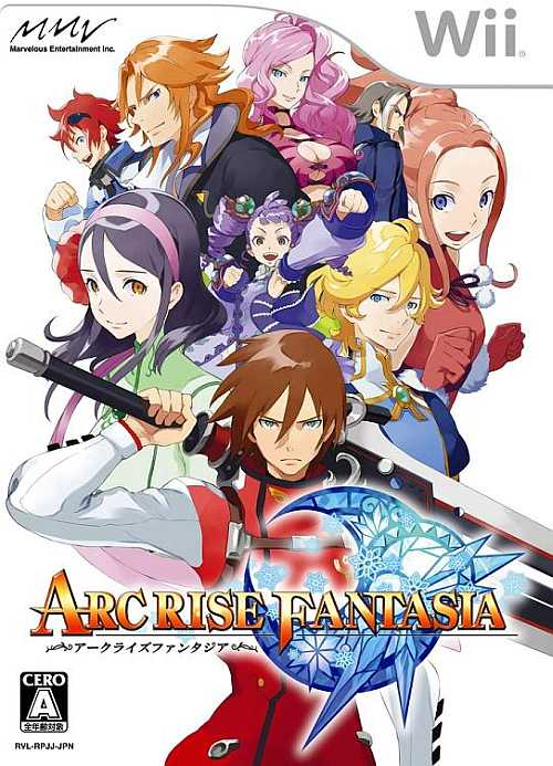 Arc Rise Fantasia Game