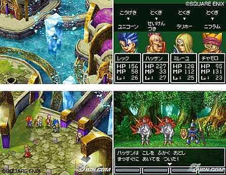 Dragon Quest VI 2