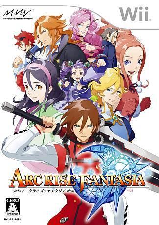 arc_rise_fantasia_boxart