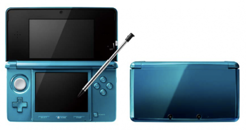 Nintendo 3DS Aqua Blue Image