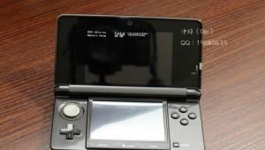 Nintendo 3DS Leaked Image 1