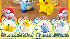 Radio Controlled Pokemon Toy Image 1
