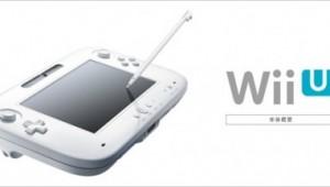 Nintendo Wii U Logo and Controller Image