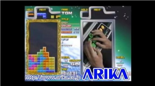 Tetris Master Screen