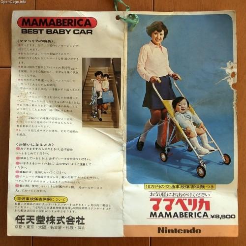Mamaberika Image 3