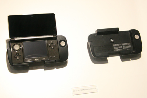 3DS Expansion Slide Pad Image 2