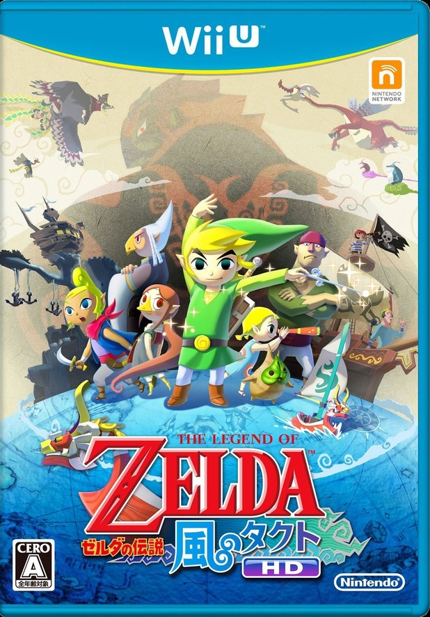 Legend of Zelda The Windwaker HD