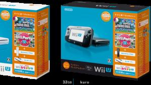 Wii U Bundles Standard Japan