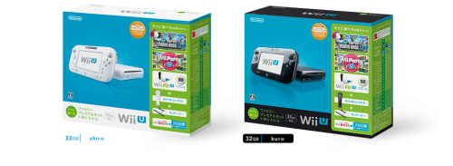 Wii U Bundles Wii U Fit Japan